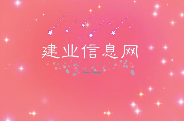 中江县力源劳务有限公司