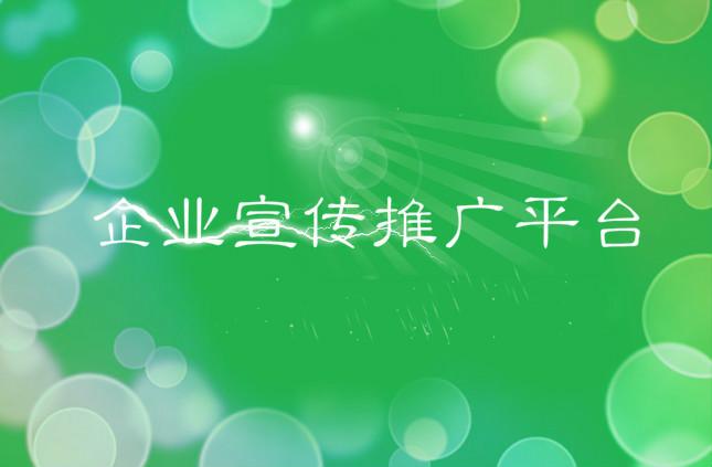四川德阳锦虹建筑房产有限公司