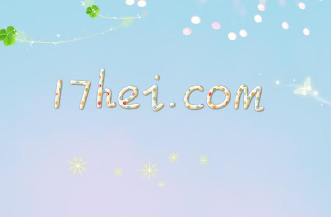 2020最新的河北省石家庄注册安全师考试模拟试题重点资料