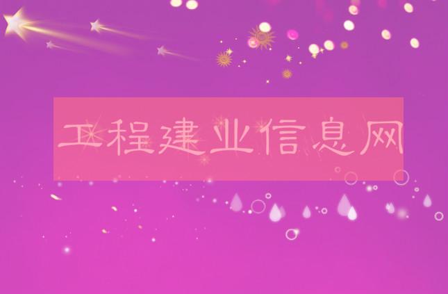2020年最新版云南省一级建造师水利在线考试题库