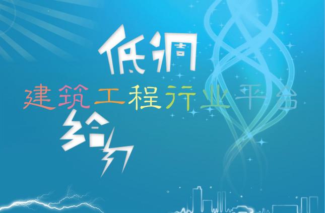 四川成希建设工程有限公司